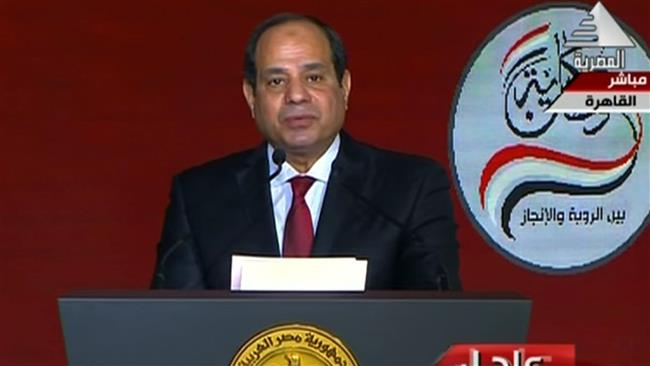 Egypt: President Sisi to stand for re-election in March vote