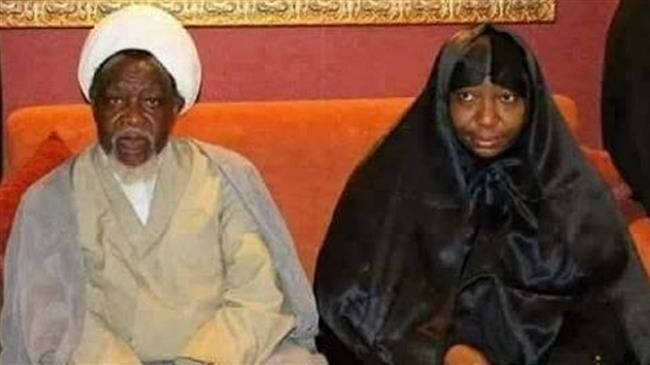 Political Islam: Nigeria transfers Sheikh Zakzaky, wife to 'dilapidated' jail