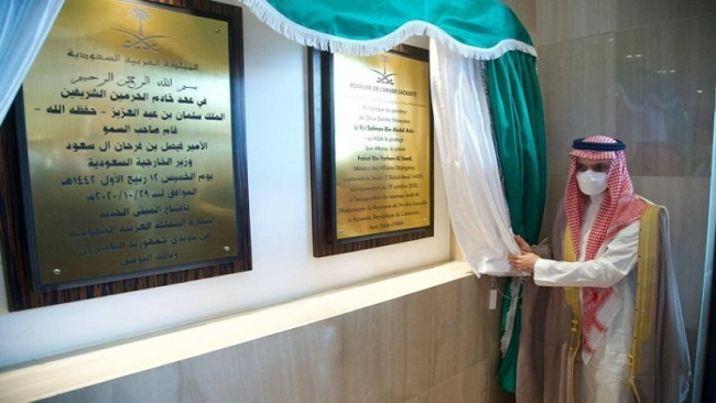 Saudi Foreign Minister opens Kingdom's embassy building in Yaounde