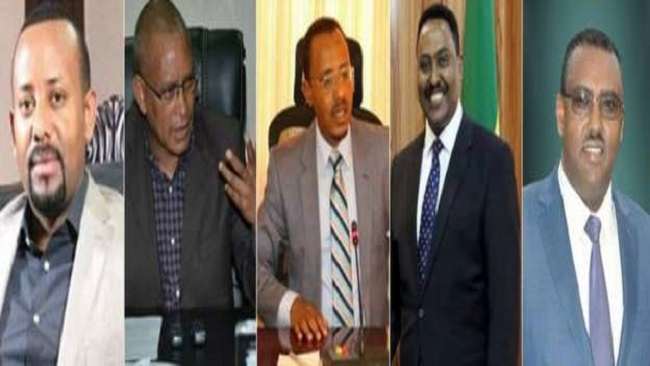 Who will be Ethiopia's next prime minister?