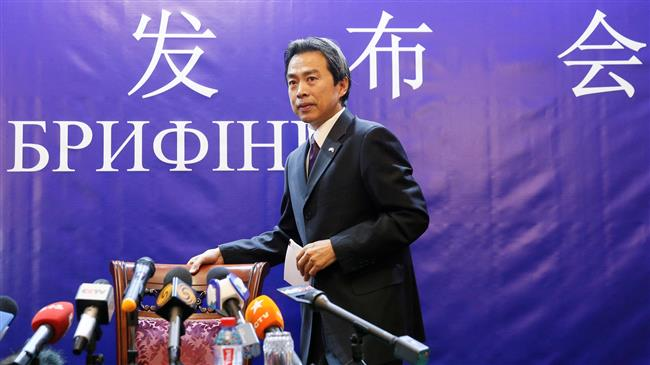 Chinese ambassador to Israel found dead