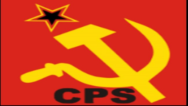 Communist Party of Swaziland supports calls for an end to atrocities in Southern Cameroons