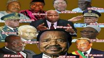 2021 is a CPDM year of loss. Here are some of the well-known figures who are gone