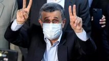 Iran's Ahmadinejad submits name for presidential poll