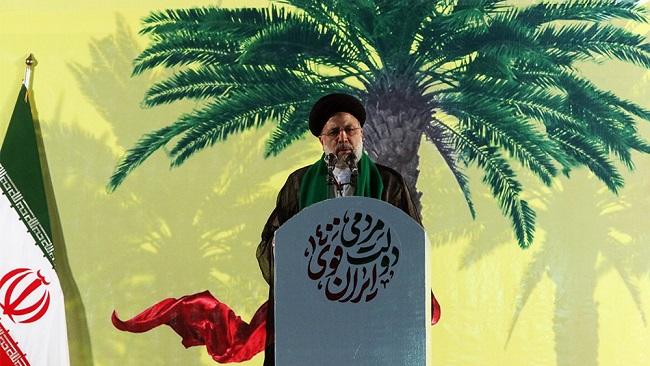 Iran: Ebrahim Raeisi wins presidential election by landslide